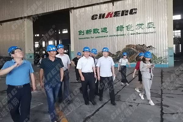 中国铸造协会.jpg